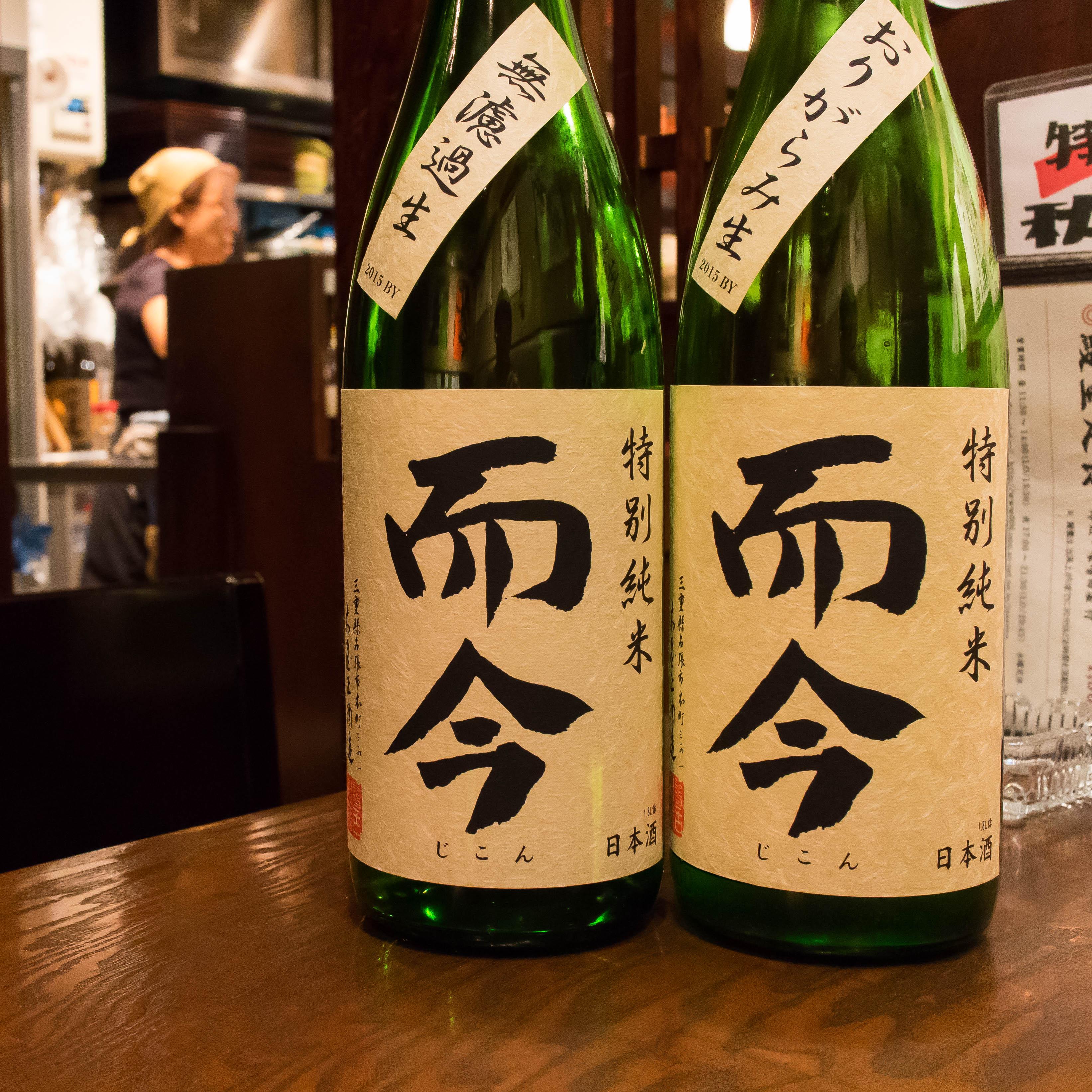 酒トレ33(1)