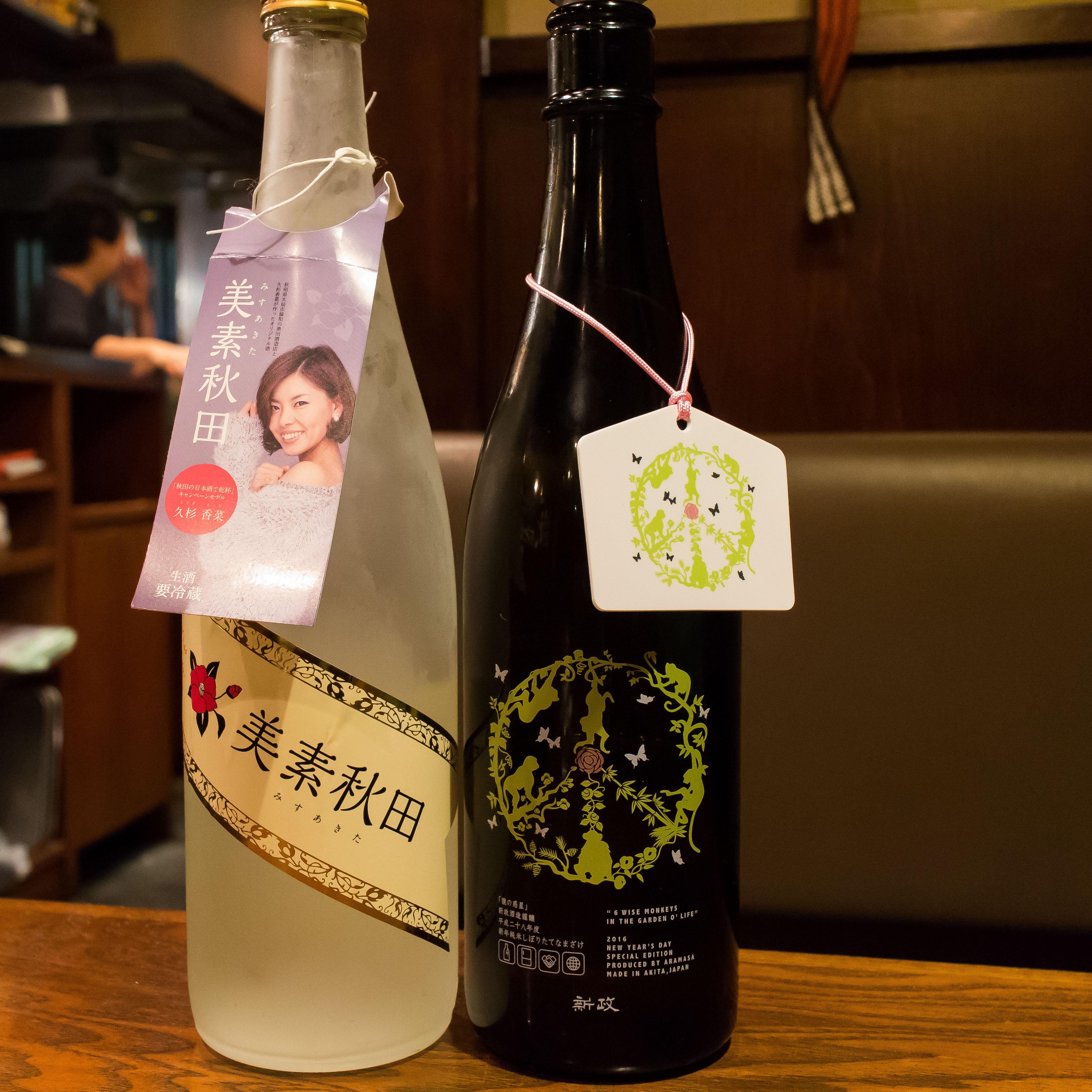 酒トレ34(1)