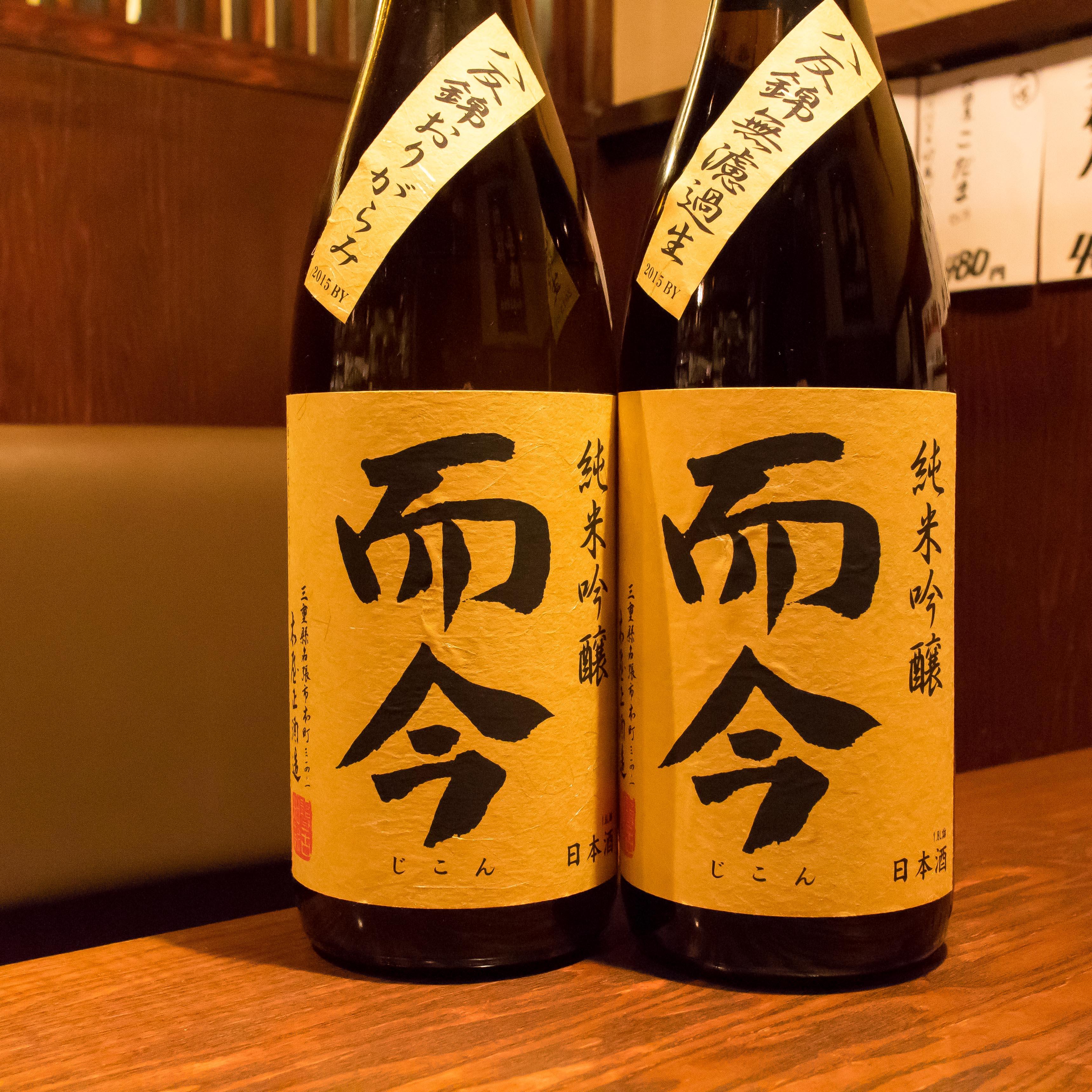 酒トレ35(4)
