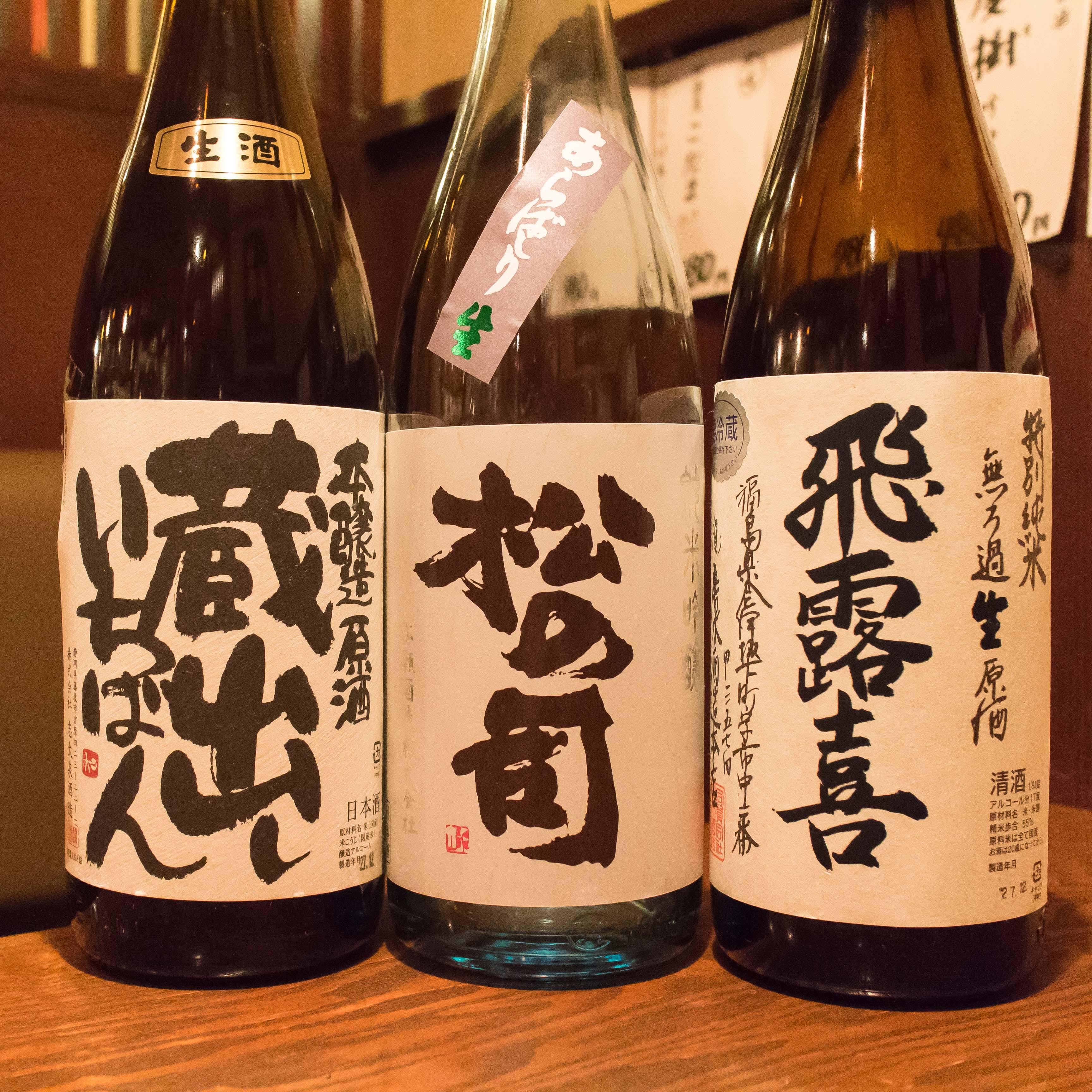 酒トレ35(2)