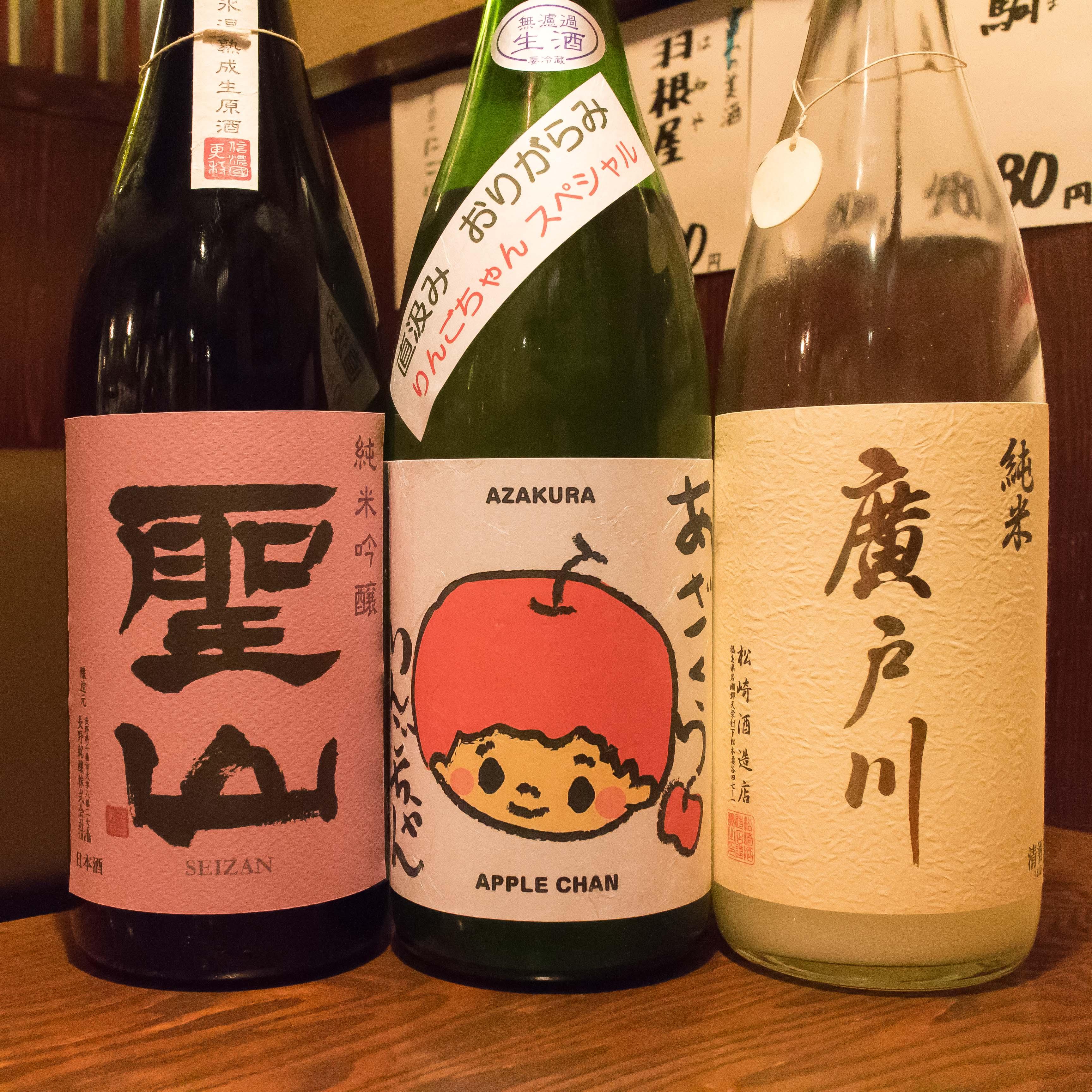 酒トレ35(1)