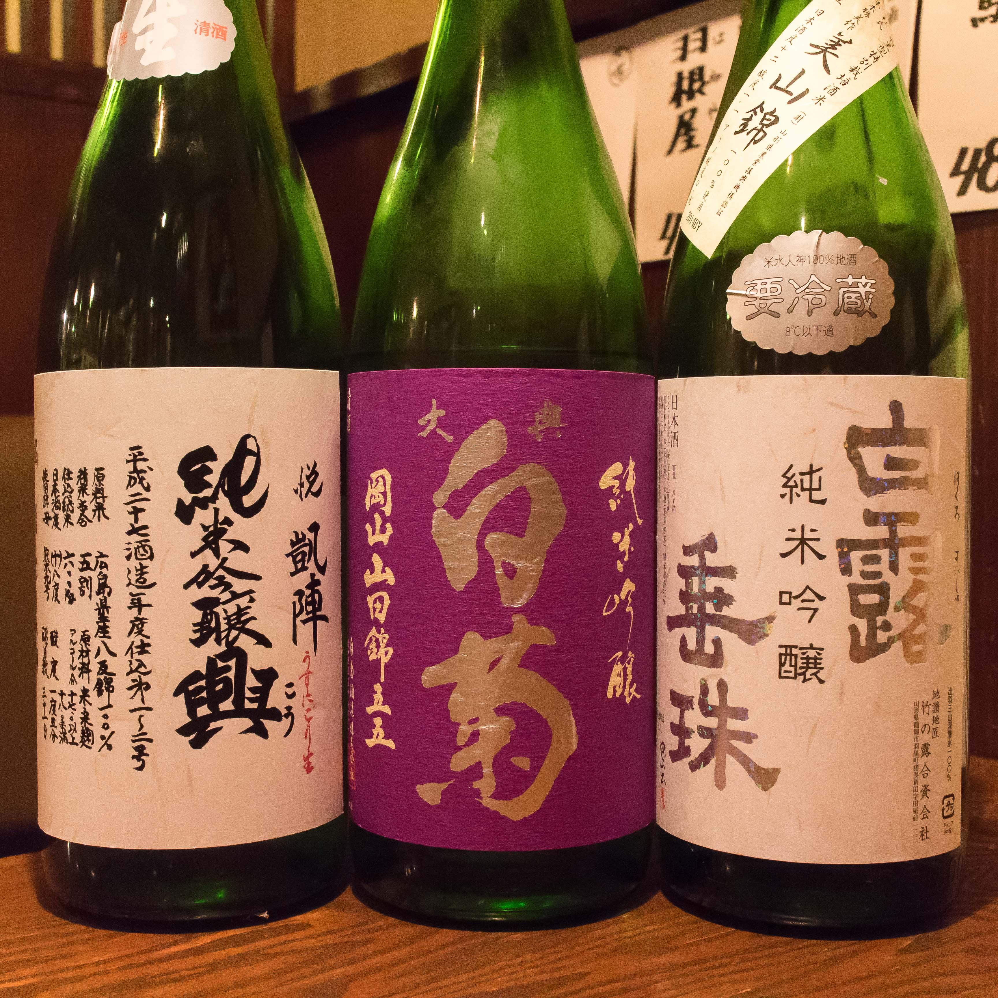 酒トレ36(1)