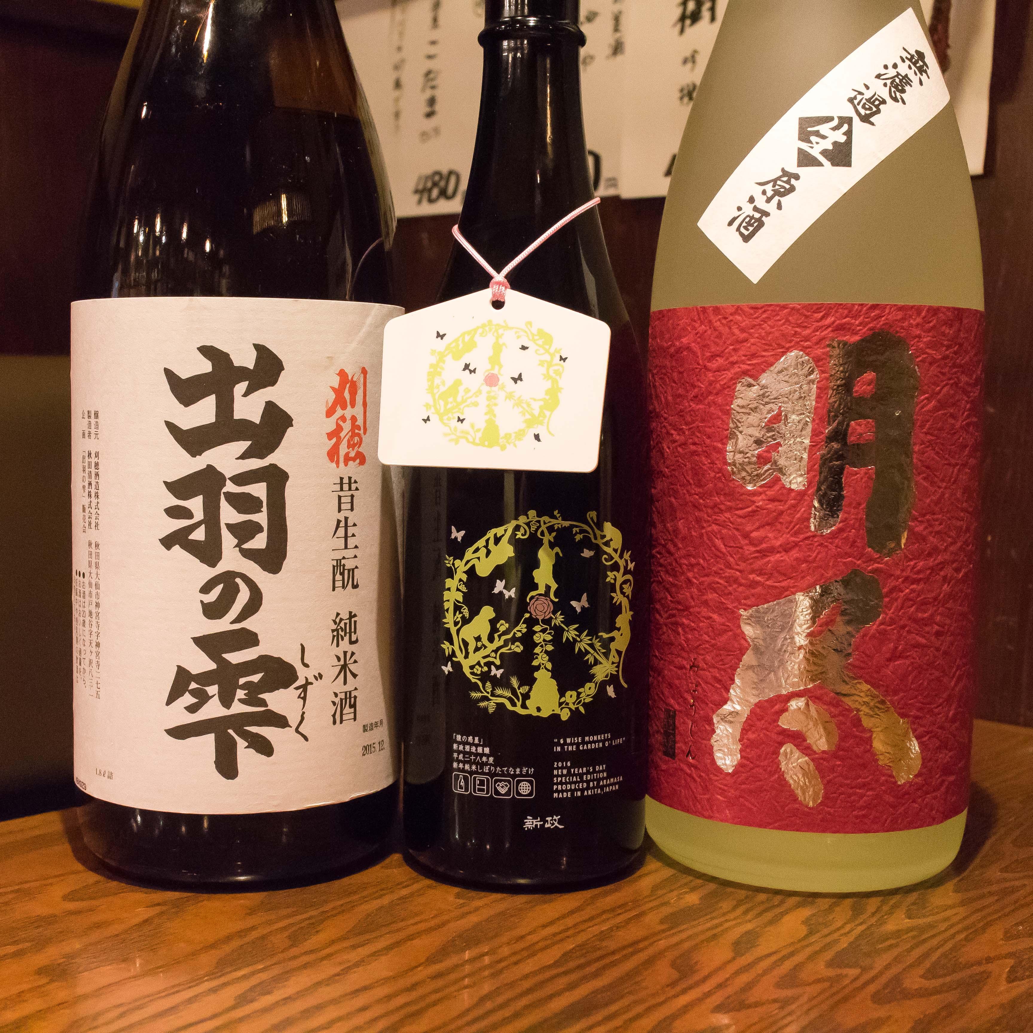 酒トレ36(2)