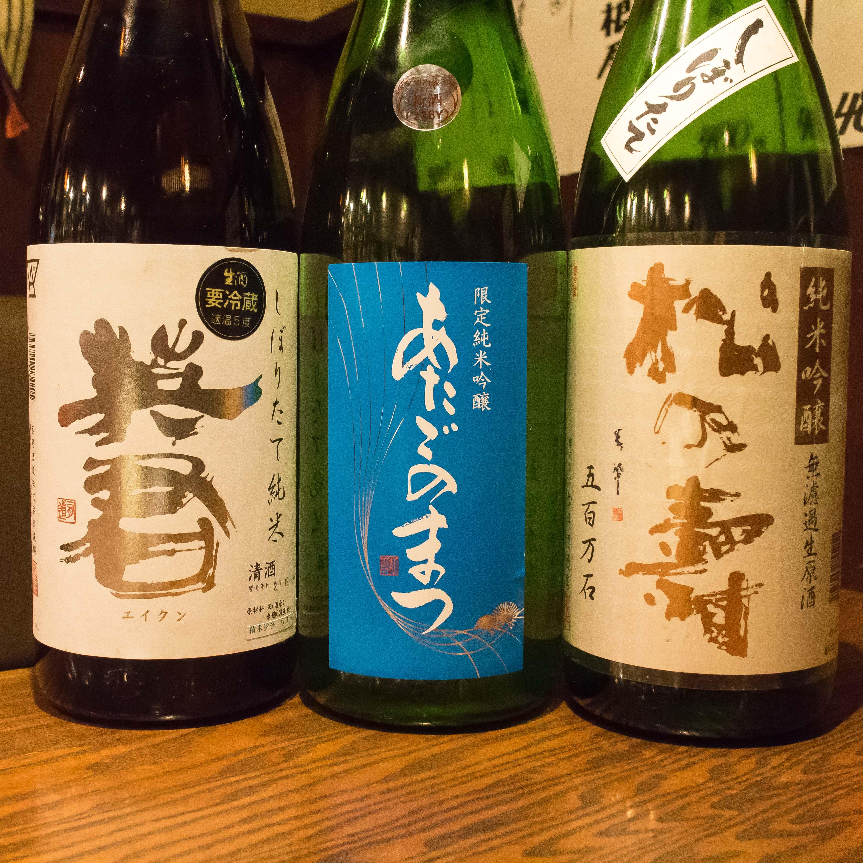 酒トレ36(3)