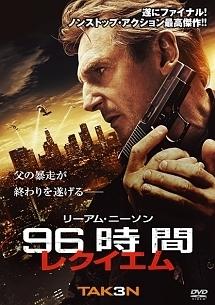 96re.jpg