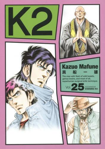 k225.jpg