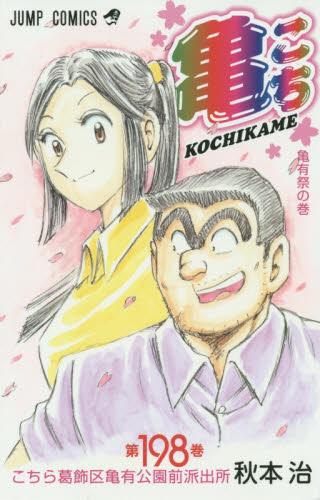 kochi198.jpg