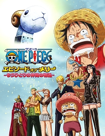 onepiecemarry.jpg
