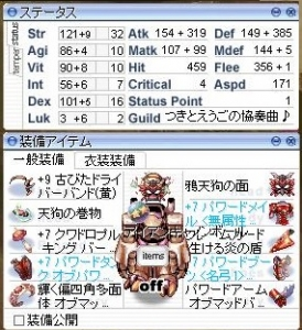 +9古びたDH03