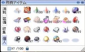 生体4F105