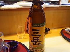 芋焼酎 三岳屋久島