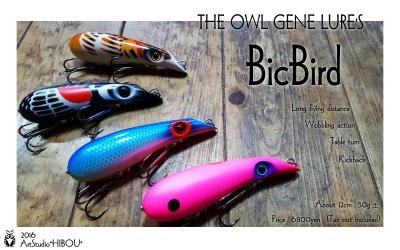 bicbird1