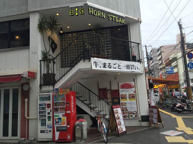 big_001.jpeg