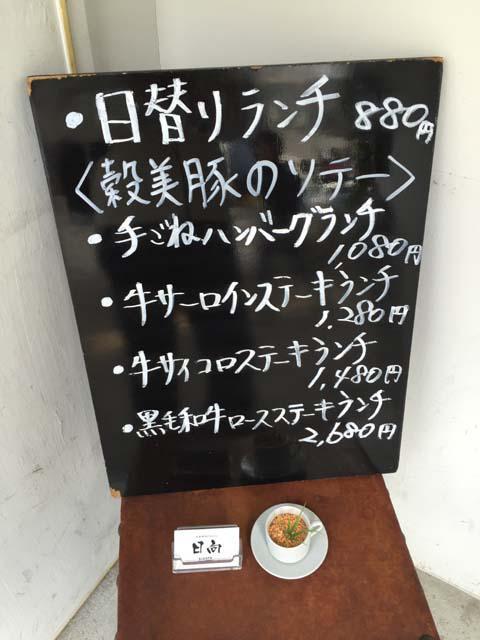 hiyama_002.jpeg
