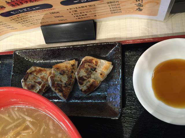 ichikawa_006.jpeg