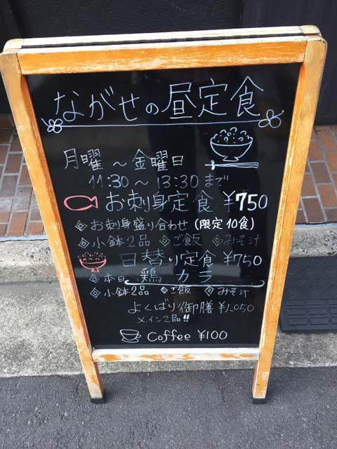 nagase_053.jpeg