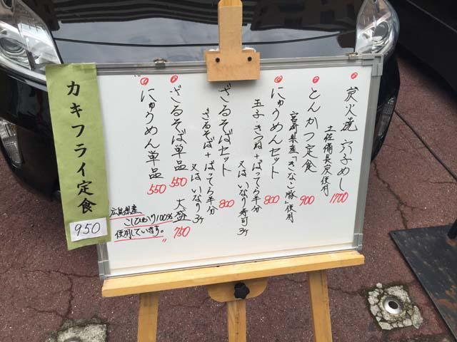 nakaya_001.jpeg