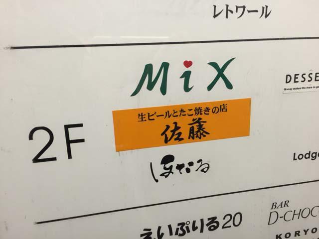 takoyakisatou_002.jpeg
