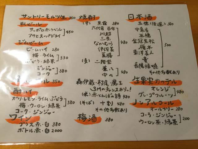 uotora_004.jpeg