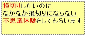 2016-03-16_20h11_38.jpg