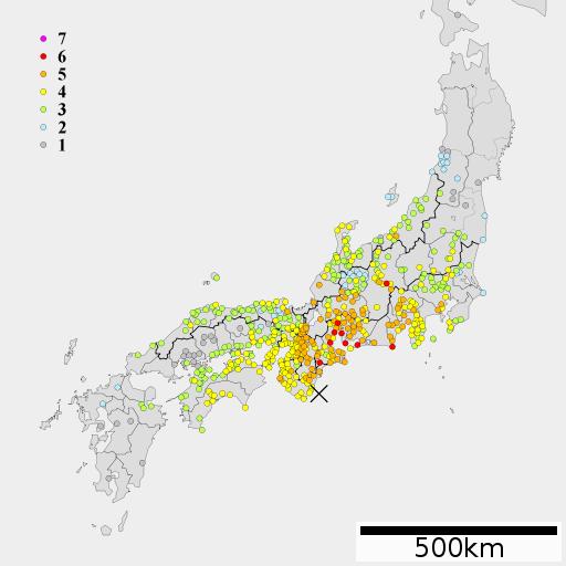 南海トラフ巨大地震くるか?1944年に発生した「昭和東南海地震」と震源地がほぼ一緒…和歌山県でM6.1 最大震度4