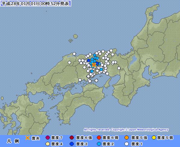 岡山県北部で震度3の地震 M3.9 深さ10km