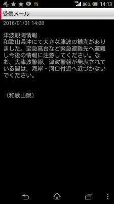 20160101_11a.jpg
