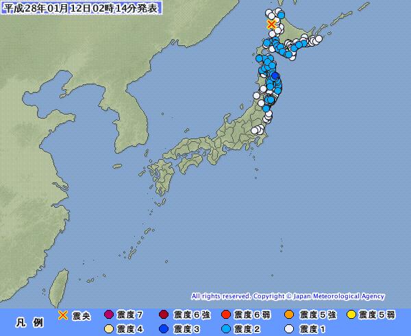 青森県で最大震度3の地震発生 M6.0 震源地は北海道北西沖 深さ約260km