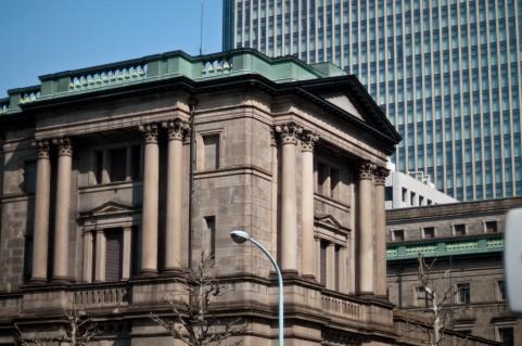 Bank of Japan_006405