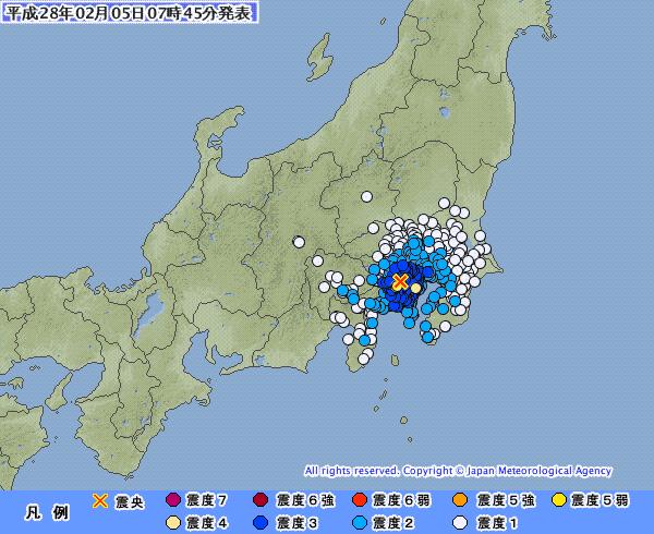 【東京・神奈川】関東地方で最大震度4の地震発生 震源地は神奈川県東部 M4.6 深さ30km