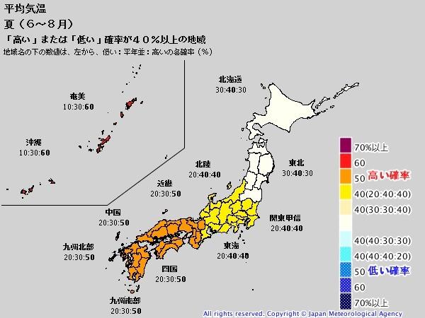 【長期予報】気象庁「今年の夏は西日本を中心に気温の高い。東日本も平年並みか高く、全国的に雨も多い」