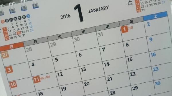 2016year76.jpg