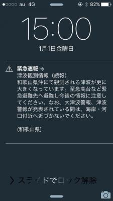 77a_9IY2PP7.jpg