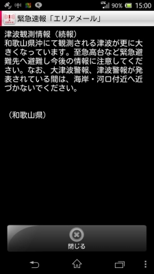 79a_org681460.jpg