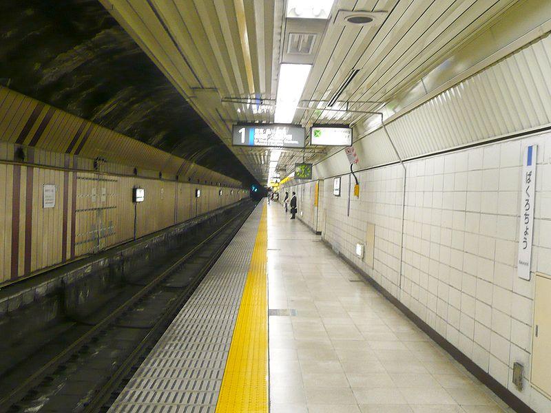 【地下水】JR総武快速線・東京の馬喰町で壁から水が流れ込み線路が「冠水」