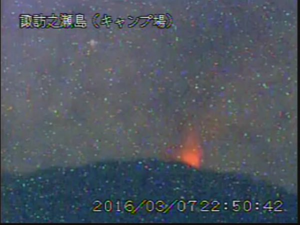 鹿児島・諏訪之瀬島の御岳で噴火…噴煙が1700メートルまで上がる