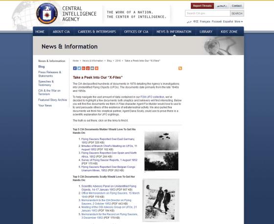 【宇宙人】CIA自らが「X–ファイル」と呼称するデータを公式サイトで公開!CIA「モルダーとスカリー捜査官の任務に利用出来る文書を揃えました」
