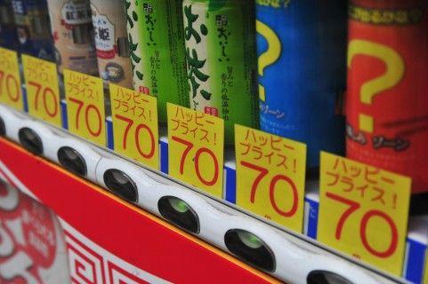 juice1786278.jpg
