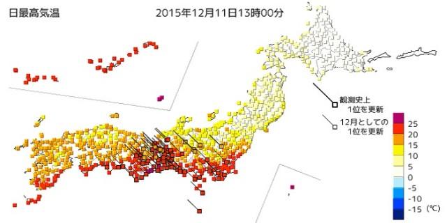 【異常気象】12月に季節外れの夏日…東京で24.6度、三重県では気温25度超を観測