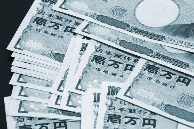 日本の「借金1000兆円」というのはウソだった?今年にでも財政再建は実質完了できる!