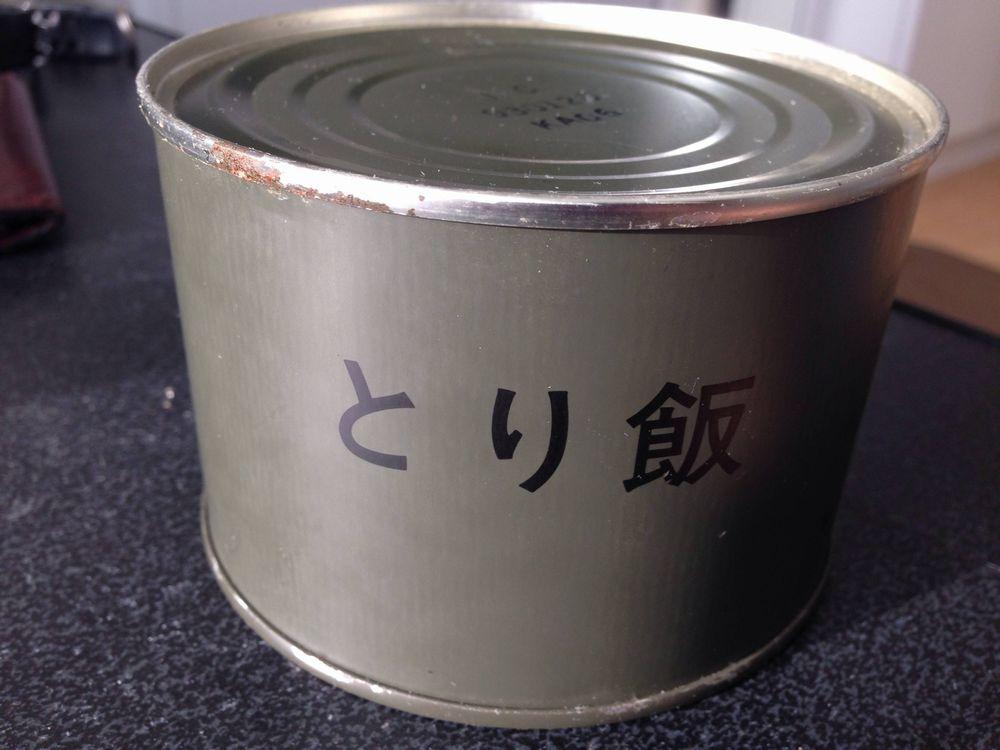 【保存食】自衛隊の非常食缶詰もらったんだが