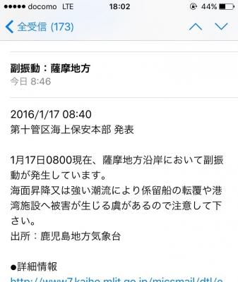 newsplus_1453017824_2501.jpg