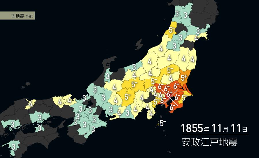 http://blog-imgs-90.fc2.com/o/k/a/okarutojishinyogen/newsplus_1454848340_83302.png