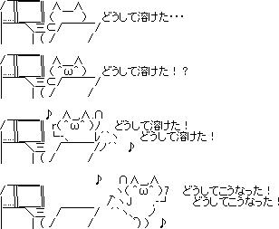 http://blog-imgs-90.fc2.com/o/k/a/okarutojishinyogen/newsplus_1455544632_98001.png