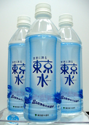 http://blog-imgs-90.fc2.com/o/k/a/okarutojishinyogen/newsplus_1456754883_5601.jpg