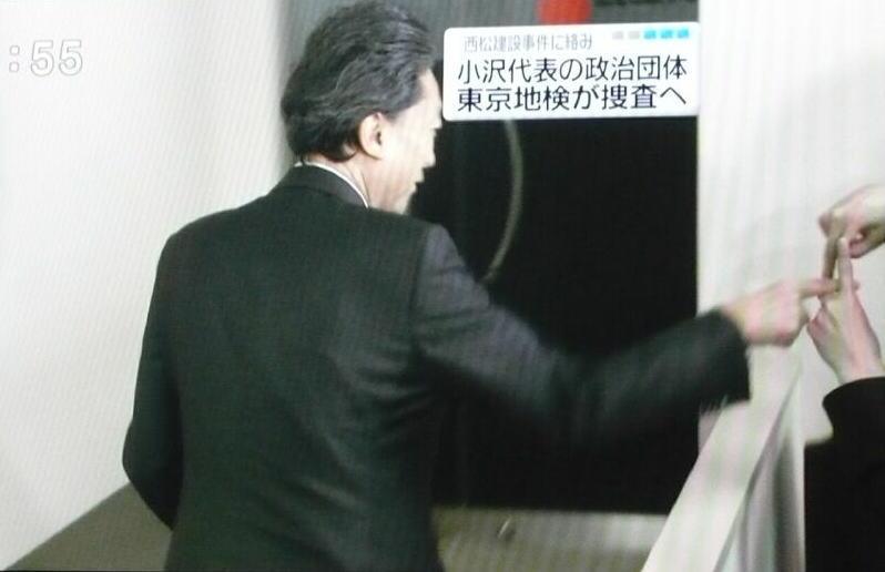http://blog-imgs-90.fc2.com/o/k/a/okarutojishinyogen/newsplus_1456979403_1801.jpg