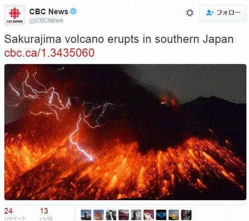 【桜島】約5ヶ月ぶりの噴火に地元住民「静かな方が怖い」 噴煙は2000メートル、噴火警戒レベルは3に引き上げ