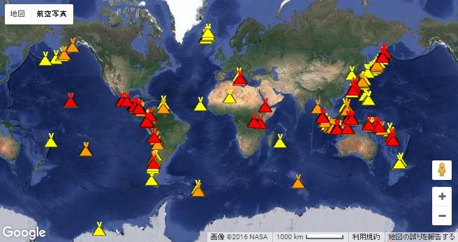 【マグマ】世界中で火山活動が活発になりすぎぃ!