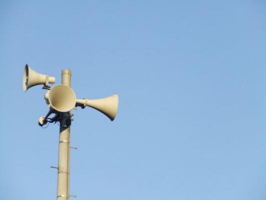 siren1984198465315.jpg