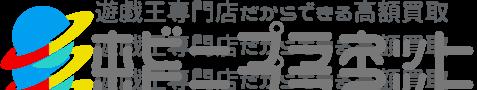 hobby-planetlogo480×80